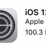 【iOS12.4.1リリース】最新OSのアップデート内容とアップデートのやり方・バグ不具合情報報告などのまとめ